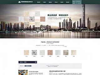 预览建筑/建材网站模板的PC端-模板编号:740