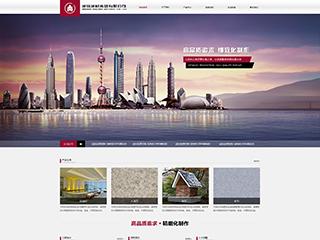预览建筑/建材网站模板的PC端-模板编号:709