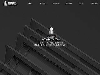 商河網站建設-商河http://www.7325636.live/tpl/pc/pc010/網站建設