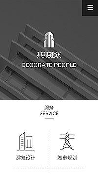 预览建筑/建材网站模板的手机端-模板编号:716