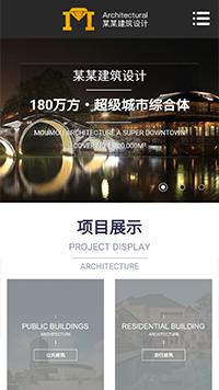 预览建筑/建材网站模板的手机端-模板编号:729
