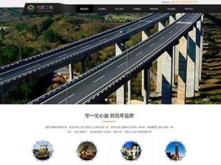 济宁网站建设-济宁http://www.bltsem.com/tpl/pc/pc010/网站建设