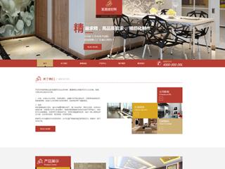 预览建筑/建材网站模板的PC端-模板编号:710