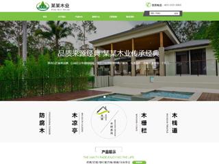 章丘建网站-章丘http://www.bltsem.com/tpl/pc/pc010/网站建设