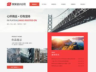 威海网站建设-威海http://www.bltsem.com/tpl/pc/pc010/网站建设