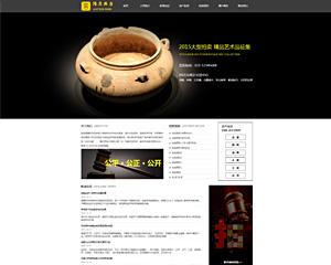 青岛网站制作-青岛http://www.bltsem.com/tpl/pc/pc011/网站建设