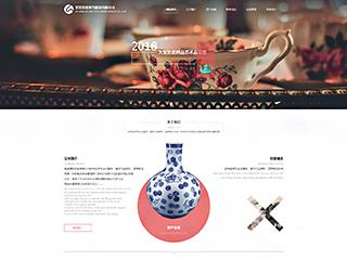 滨州SEO优化-http://www.bltsem.com/tpl/pc/pc011/网站建设