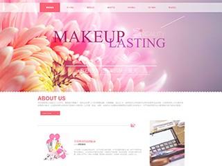 预览美容/护肤网站模板的PC端-模板编号:787