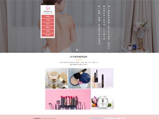 预览美容/护肤网站模板的PC端-模板编号:789