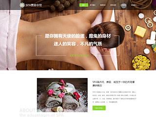 预览美容/护肤网站模板的PC端-模板编号:780