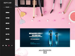 濟陽SEO優化-http://www.wsyztc.live/tpl/pc/pc012/網站建設
