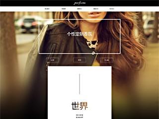 预览美容/护肤网站模板的PC端-模板编号:785