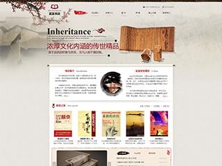 商河SEO優化-http://www.wsyztc.live/tpl/pc/pc013/網站建設