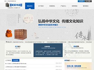 聊城关键词排名-http://www.bltsem.com/tpl/pc/pc013/网站建设