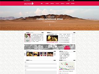 东营网站制作-东营http://www.bltsem.com/tpl/pc/pc014/网站建设