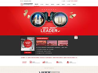 预览商业网站模板的PC端-模板编号:281