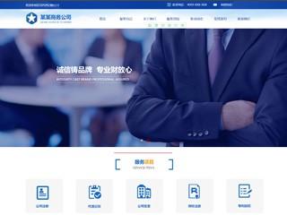 预览商业网站模板的PC端-模板编号:288