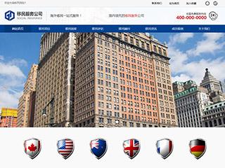 淄博建網站-淄博http://www.wsyztc.live/tpl/pc/pc002/網站建設