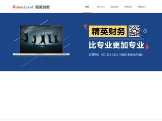 淄博網站建設-淄博http://www.wsyztc.live/tpl/pc/pc002/網站建設