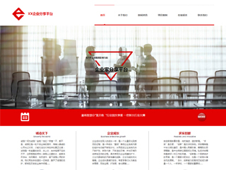 商河建网站-商河http://www.bltsem.com/tpl/pc/pc002/网站建设