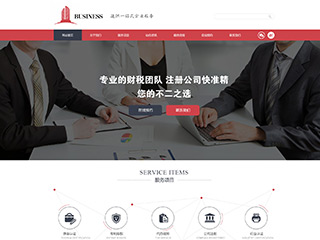 威海网站建设-威海http://www.bltsem.com/tpl/pc/pc002/网站建设