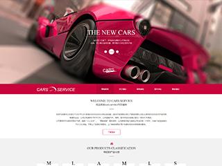 预览汽车服务网站模板的PC端-模板编号:911