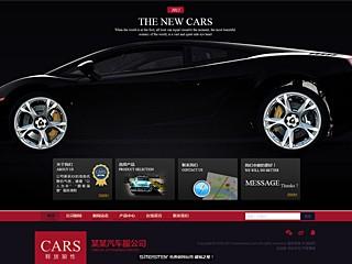 预览汽车服务网站模板的PC端-模板编号:909
