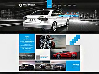 预览汽车服务网站模板的PC端-模板编号:906