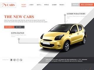 预览汽车服务网站模板的PC端-模板编号:881
