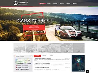 预览汽车服务网站模板的PC端-模板编号:886