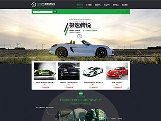 预览汽车服务网站模板的PC端-模板编号:898