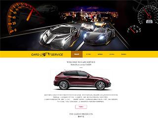 预览汽车服务网站模板的PC端-模板编号:883