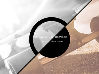 预览汽车服务网站模板的PC端-模板编号:889