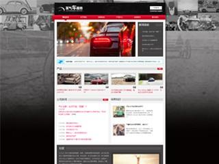 预览汽车服务网站模板的PC端-模板编号:904