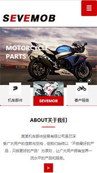 预览汽车服务网站模板的手机端-模板编号:896