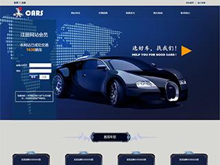 预览汽车服务网站模板的PC端-模板编号:879