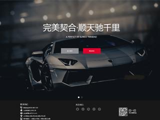 预览汽车服务网站模板的PC端-模板编号:895