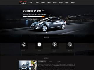 预览汽车服务网站模板的PC端-模板编号:890