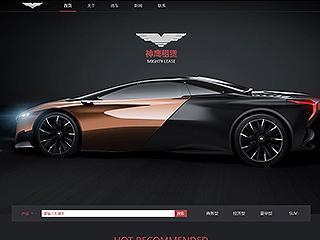 预览汽车服务网站模板的PC端-模板编号:887