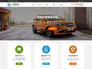 预览汽车服务网站模板的PC端-模板编号:900