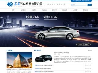 预览汽车服务网站模板的PC端-模板编号:897