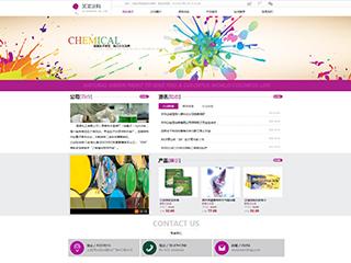 菏澤做網站-菏澤http://www.wsyztc.live/tpl/pc/pc016/網站建設