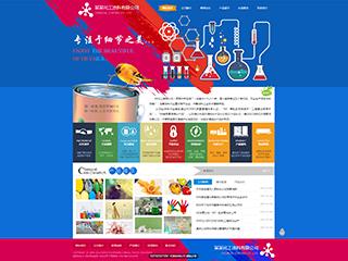 济阳网站开发-济阳http://www.bltsem.com/tpl/pc/pc016/网站建设