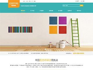 青島網站制作-青島http://www.7325636.live/tpl/pc/pc016/網站建設