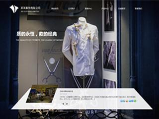 濟南做網站-濟南http://www.7325636.live/tpl/pc/pc017/網站建設
