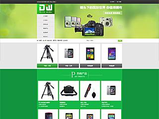 预览通讯/数码网站模板的PC端-模板编号:1025
