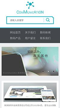 预览通讯/数码网站模板的手机端-模板编号:1014