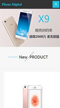 预览通讯/数码网站模板的手机端-模板编号:1029