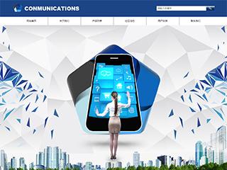 预览通讯/数码网站模板的PC端-模板编号:1017