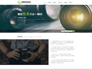 淄博做网站-淄博http://www.bltsem.com/tpl/pc/pc018/网站建设